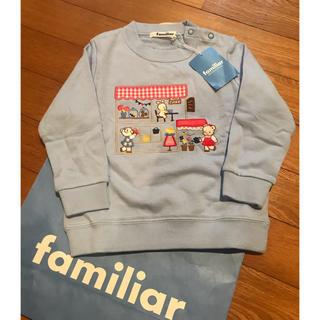 familiar - 🌼新品タグ付き ファミリア  familiar トレーナー 90
