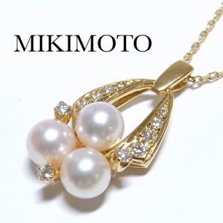 ミキモト(MIKIMOTO)の豪華♡ ミキモト K18YG アコヤパール ダイヤモンド ネックレス(ネックレス)