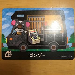 ニンテンドー3DS(ニンテンドー3DS)のどうぶつの森 amiiboカード ゴンゾー(その他)