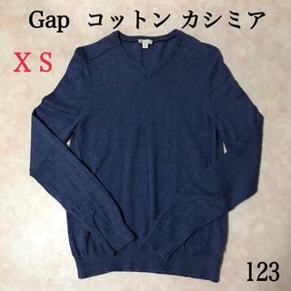 GAP - Gap  コットン  カシミア  Vネック  ニット(XS)