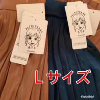 しまむら - シャイニースカート しまむら プチプラのあや Lサイズ 新品未使用 2枚セット