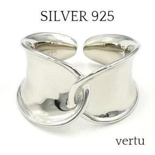 シルバーリング 925 インフィニティ ∞ ワイド S925 シルバー925(リング(指輪))