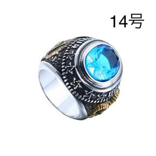 バフォメット リング 14号 プロビデンスの目 フリーメイソン(リング(指輪))