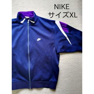 NIKE - ##ナイキ ジャージ XL 紺