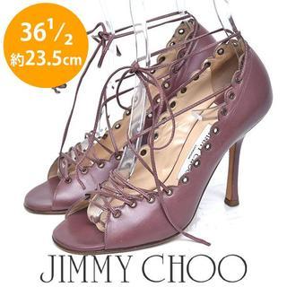 ジミーチュウ(JIMMY CHOO)の美品❤️ジミーチュウ レースアップ パンプス 36 1/2(約23.5(ハイヒール/パンプス)