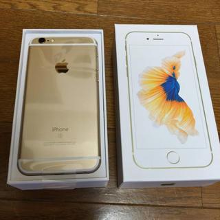 iPhone - iPhone 6s Gold 128 GB SIMフリー新品未使用品