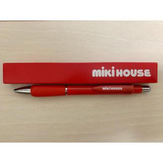 ミキハウス(mikihouse)の【新品未使用】ラスト1 ミキハウス ボールペン(ペン/マーカー)