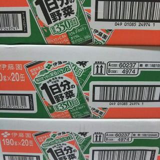 イトウエン(伊藤園)の伊藤園  野菜ジュース  3ケース(ソフトドリンク)