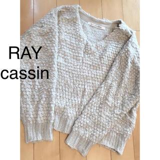 RayCassin - RAY cassin