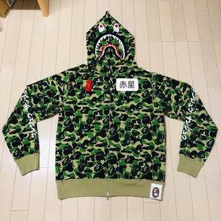 A BATHING APE - A Bathing ape Shark Camo