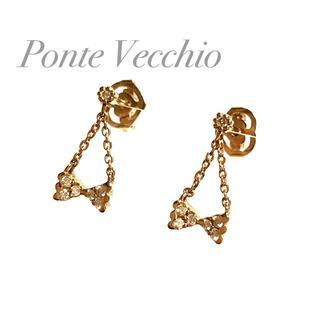 PonteVecchio - ポンテヴェキオ K18PG ダイヤ 揺らめく リボン ピアス 新品