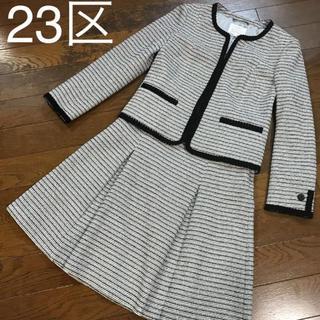 ニジュウサンク(23区)の新品未使用♡23区♡スカートスーツ セレモニースーツ ママスーツ 入学式 卒業式(スーツ)