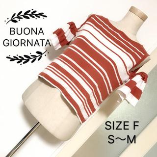 ボナジョルナータ(BUONA GIORNATA)のBUONA GIORNATA 薄手 ニット トップス(ニット/セーター)