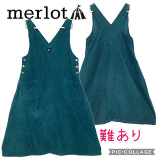merlot - merlot コーデュロイジャンスカ