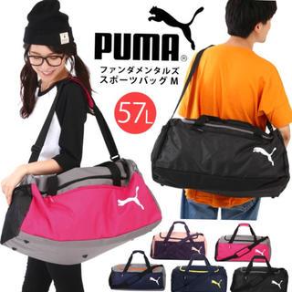 PUMA - 【新品】PUMA ファンダメンタルス スポーツバッグ