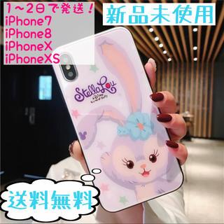 Disney - 大幅値下げ!訳あり品 ディズニーiPhoneケース iPhone7/8