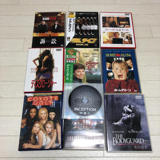映画 洋画 DVD 10本 まとめ売り