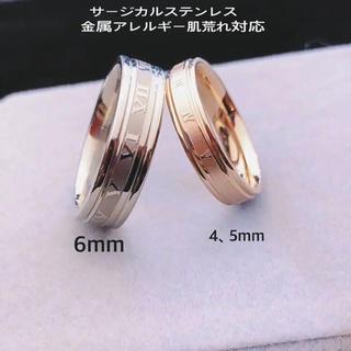 ローマ字 ペアリング ステンレスリング ステンレス指輪 ピンキーリング(リング(指輪))