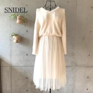 snidel - 【美品】 SNIDEL スナイデル エコファーニットチュールワンピース