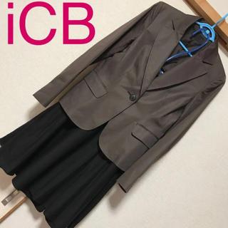 アイシービー(ICB)のiCB ICB アイシービー オンワード樫山♡スカートスーツ セットアップ(スーツ)