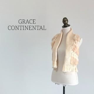 グレースコンチネンタル(GRACE CONTINENTAL)のGRACE CONTINENTAL グレースコンチネンタル ベスト(ベスト/ジレ)