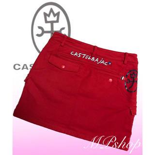 CASTELBAJAC - 美品♡カステルバジャック インナーパンツ一体型 ゴルフスカート 秋冬