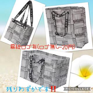 ★新品★ 大人気  IKEA イケア 厚手 エコバック フィスラ ロゴ有 S