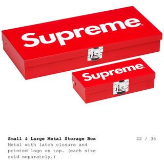 シュプリーム(Supreme)のLarge Metal Strage Box(小物入れ)