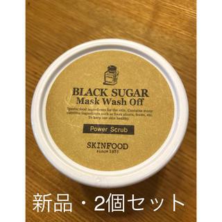 SKIN FOOD - 【新品未開封】スキンフード ブラックシュガーマスク 2個セット