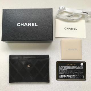 CHANEL - シャネル CHANEL カードケース 黒 ブラック