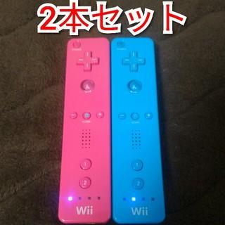 Wii - wiiリモコン ピンク&ブルー セット (ストラップなし)