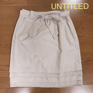 アンタイトル(UNTITLED)のメロディ様専用(ひざ丈スカート)