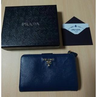 PRADA - PRADA サフィアーノ折り財布