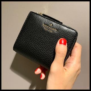 kate spade new york - ケイトスペード 二つ折り財布【購入時コメント不要です】