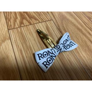 ロニィ(RONI)のRONI❤︎ロニィ❤︎リボンヘアピン(その他)