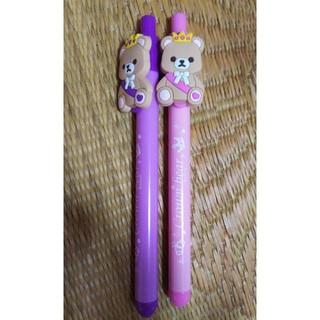 クラウンベア ボールペン キンプリ風 ナムコ 紫 ピンク 2本セット 未使用