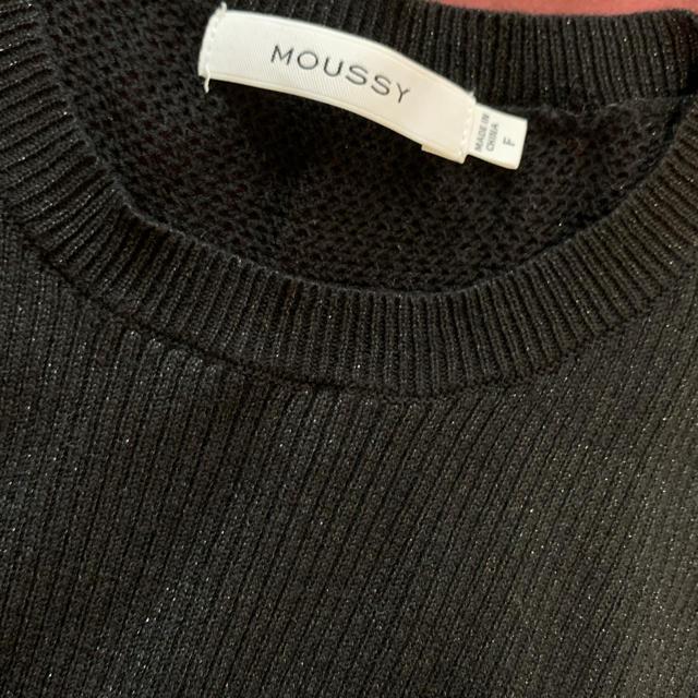 moussy(マウジー)のmoussy♡ラメニット レディースのトップス(ニット/セーター)の商品写真