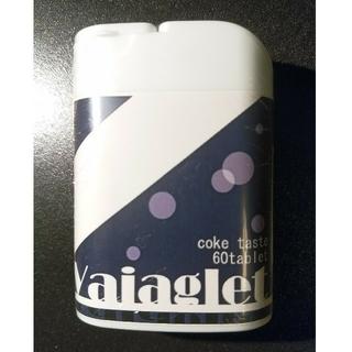 vaiaglet  L-シトルリンLアルギニン等含有サプリメント(その他)