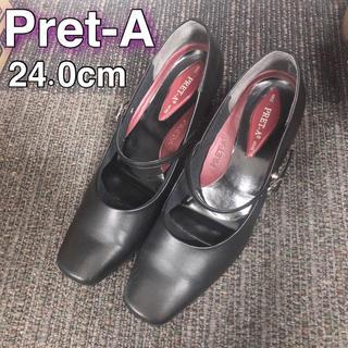 Pret-A-porte シンプルなブラックパンプス(ハイヒール/パンプス)
