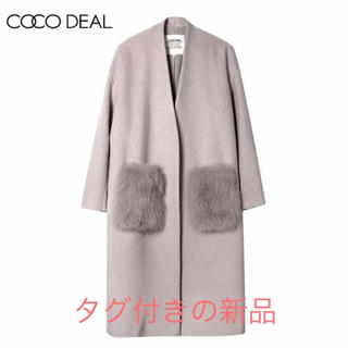 COCO DEAL - coco deal ロングコート 新品