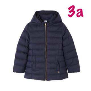 PETIT BATEAU - 【新品・タグ付】プチバトー  中綿入り コート ダウン ジャケット 3ans