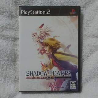 プレイステーション2(PlayStation2)のPS2 シャドウハーツ フロム・ザ・ニュー・ワールド(家庭用ゲームソフト)