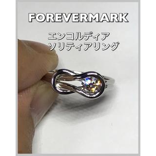 【 FOREVERMARK 】エンコルディア・ソリティアリング ♪(リング(指輪))
