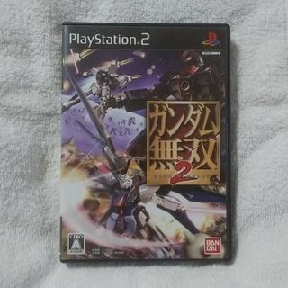 プレイステーション2(PlayStation2)のPS2 ガンダム無双2 美品(家庭用ゲームソフト)