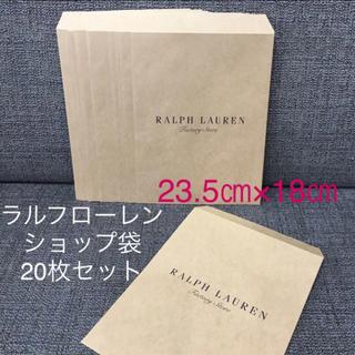 Ralph Lauren - [新品]ラルフローレン ギフト袋 20枚セット