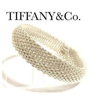 Tiffany & Co. - ティファニー サマセット バングル ブレスレット シルバー