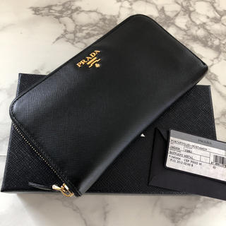 PRADA - PRADA 正規品 長財布 ブラック