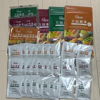 サントリー(サントリー)の万田酵素 サンプルセット(サンプル/トライアルキット)