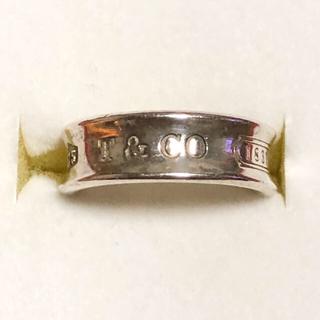 ティファニー(Tiffany & Co.)のティファニー TIFFANY リング 1837 シルバー 15号(リング(指輪))