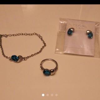 クリスタルの指輪♡ピアス♡ブレスレット♡3点セット♡(リング(指輪))